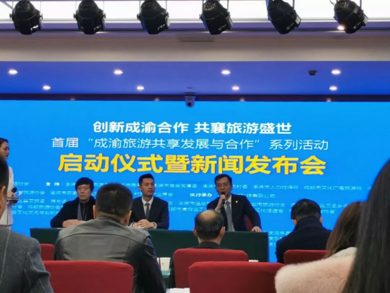 "World Chilli Alliance takes part in the ceremony for the launch of the First ""Chengdu-Chongqing Tourism Sharing and Development Cooperation Activities"""