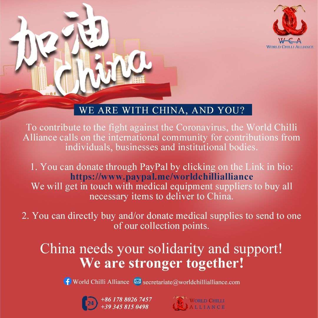 "World Chilli Alliance launches the Donation Campaign""We Are With China, And You?"" to fight against the Coronavirus 2019-nCoV"
