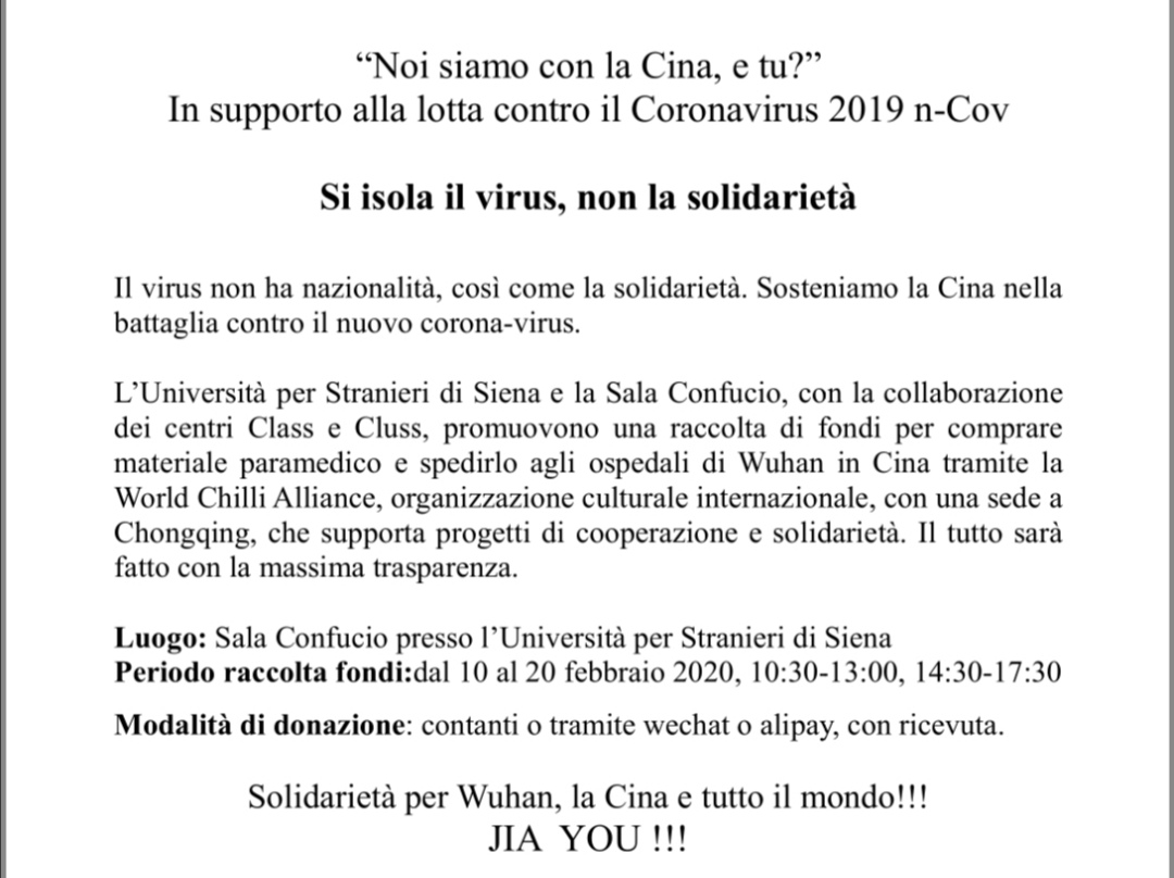 "Università per Stranieri di Siena is supporting World Chilli Alliance charity campaign ""We are with China and you?"""