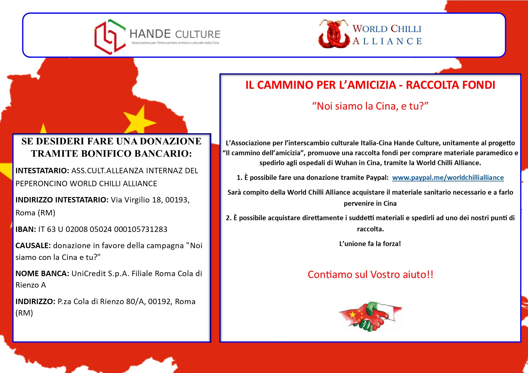 Hande Culture Association is with World Chilli Alliance in support of China's fight against the coronavius outbreak