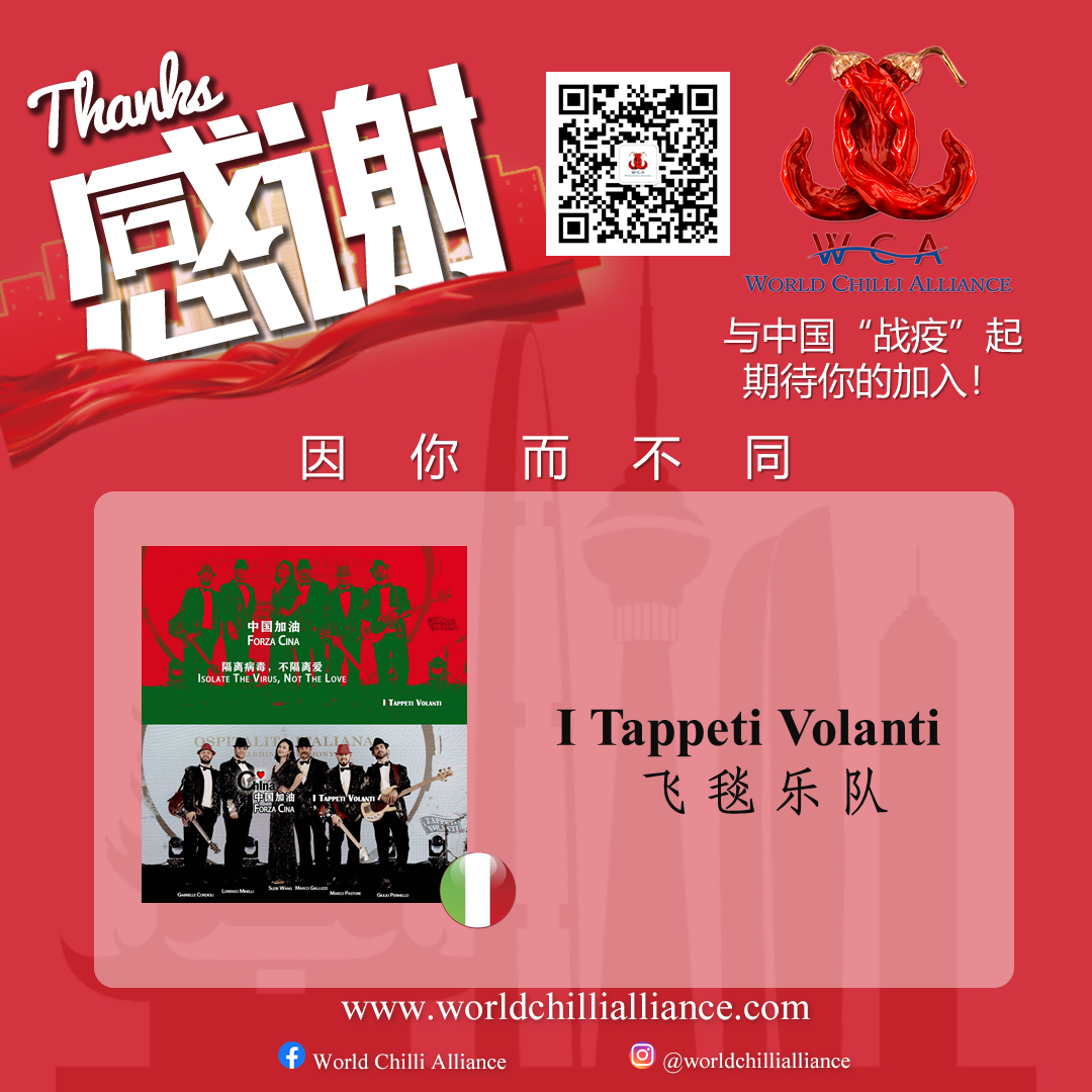 I Tappeti Volanti are with China!